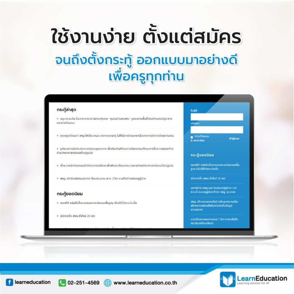 Teacher Center Cover
